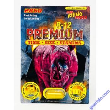 Libimax R-12 Premium 2500 Raw Rhino Power Male Sexual Enhancement Pill