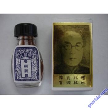 Seifen's Kwang Tze solution China Brush Male organ Desensitizer 1/8 fl oz
