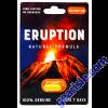 Eruption 35000 mg Natural Formula Male Sexual Enhancement Gold Pill