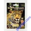 King Jaguar 12000 Male Enhancement Black Pill 3D Package