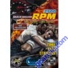 Maximum RPM 2500 Male Sexual Enhancer Pill