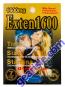 Exten Plus 1600