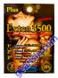 Exten Plus 3500 Sextual Pills
